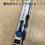 DAIWA エメラルダス AIR AGS N65ULB