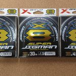 YGK スーパージグマンX8・X4