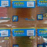 レイン(reins) 限定生産カラー